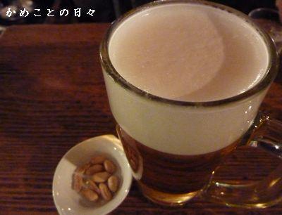 P1520673-beer.jpg