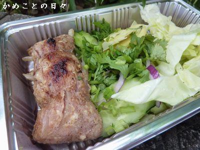 P1520992-food.jpg