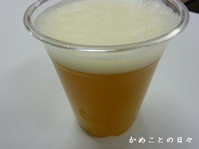 P1530052-beer.jpg