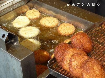 P1530263-curry.jpg
