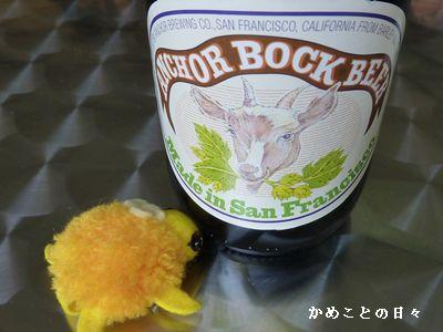P1540340-beer3.jpg
