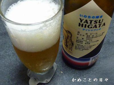 P1570385-beer.jpg