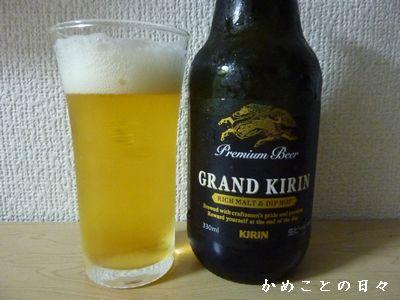 P1580750-beer.jpg