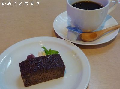 P1590979-cake.jpg