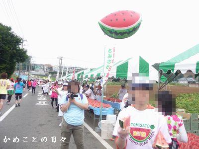 P1620924-kyusuika.jpg