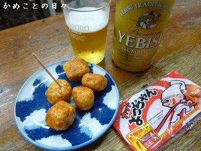 P1630235-beer.jpg