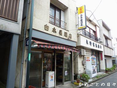 P1630241-shira.jpg