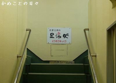 P1630717-yu.jpg