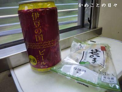 P1630730-beer.jpg
