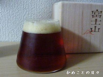 P1630824-beer.jpg