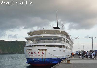 P1640380-ship.jpg