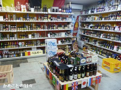 P1640752-beer.jpg