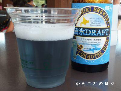 P1640830-beer.jpg
