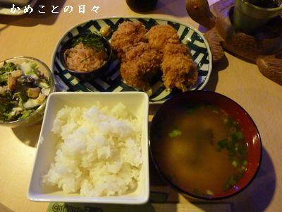 P1650493-foods.jpg