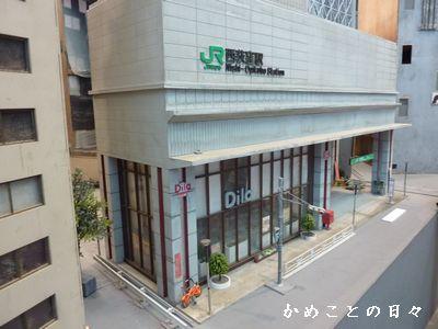 P1650912-nisiogi.jpg