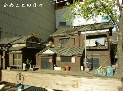 P1650945-machi.jpg