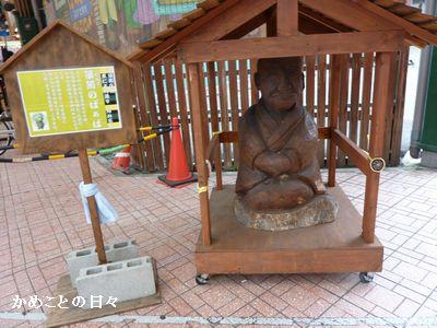 P1670241-tansubaba.jpg