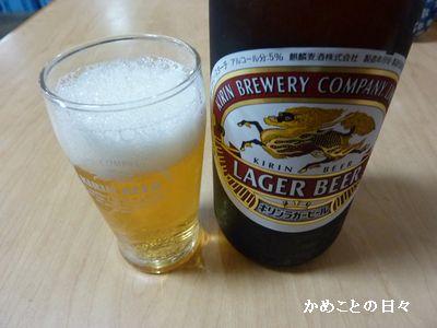 P1670245-beer.jpg
