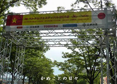 P1680523-gate.jpg