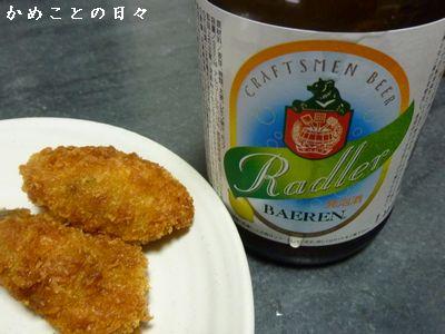 P1690683-beer.jpg