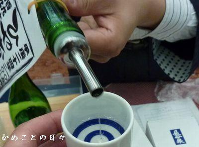 P1700788-sake.jpg