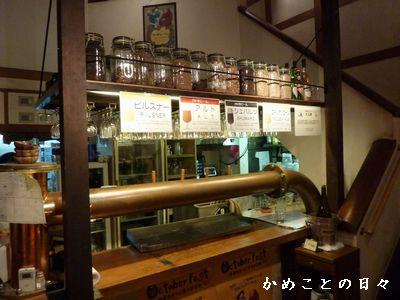 P1710041-beer.jpg