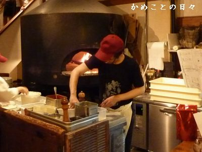 P1710043-pizza.jpg