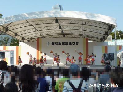 P1710136-cheer.jpg