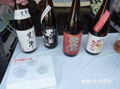 P1710154-sake2.jpg