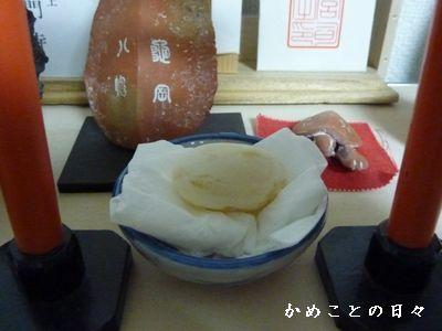 P1710205-egg.jpg