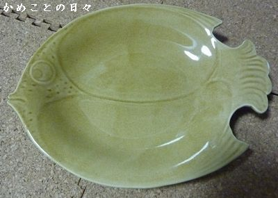 P1710311-fish.jpg