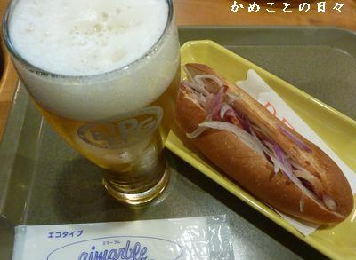 P1710392-beer.jpg