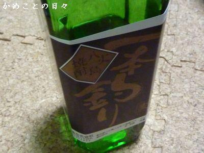 P1710592-shou.jpg