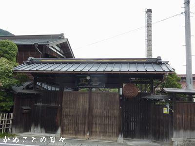 P1710719-sake.jpg