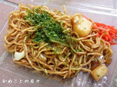 P1710754-yaki.jpg