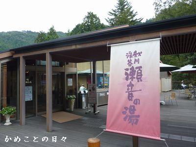 P1710867-yu.jpg