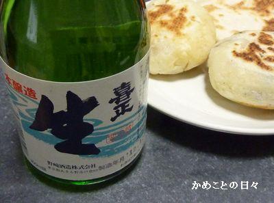 P1710955-sake.jpg