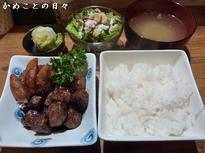 P1720066-foods.jpg