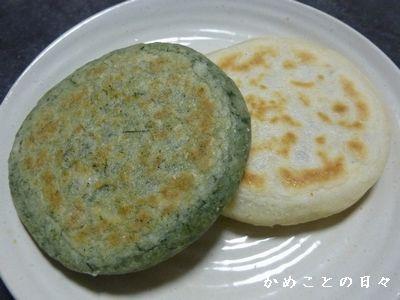 P1720097-oyaki.jpg