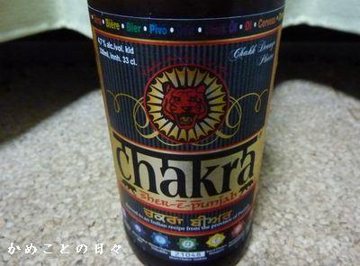 P1720212-beer.jpg