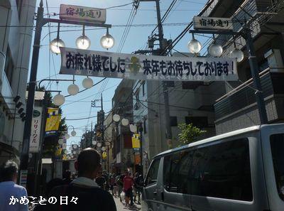 P1720881-town.jpg