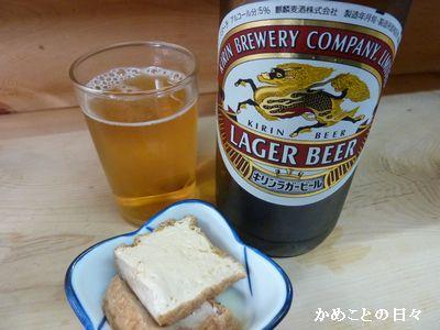 P1720886-beer.jpg