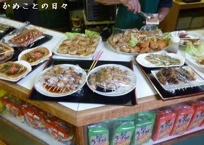 P1740910-foods.jpg