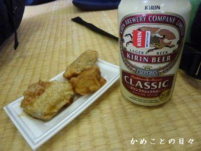 P1740922-beer.jpg