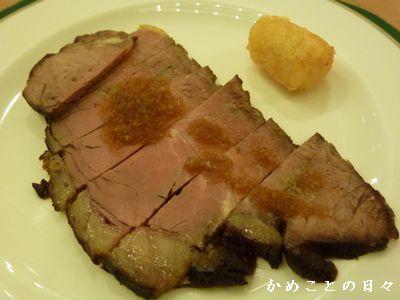 P1760645-beef.jpg
