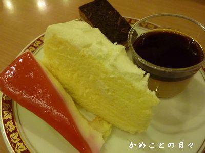 P1760668-cake.jpg