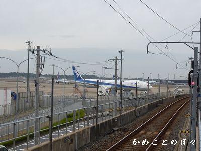 P1770203-air.jpg