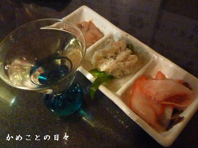 P1770439-sake.jpg