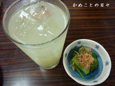 P1770610-yuzu.jpg