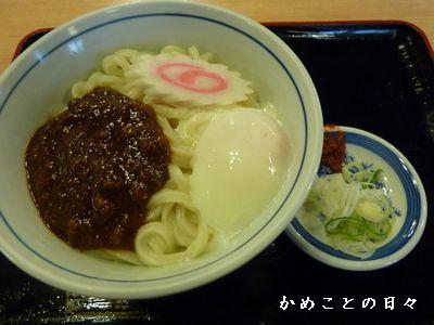 P1780445-niku.jpg